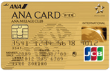 ANA JCBワイドゴールドカード券面画像