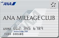 ANAマイレージクラブEdyカード券面画像