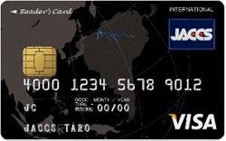 リーダーズカード券面画像