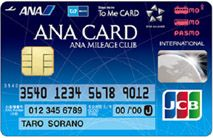 ANA To Me CARD PASMO JCB(ソラチカカード)券面画像